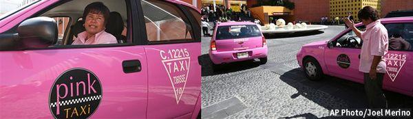 таксита-за-жени